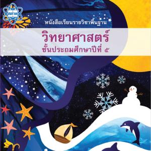 book-carousel-05